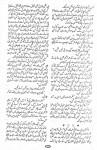Ab Inkar Ka Mousam Nahin By Nabila Abrar Raja (19)