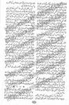 Ab Inkar Ka Mousam Nahin By Nabila Abrar Raja (20)