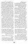 Ab Inkar Ka Mousam Nahin By Nabila Abrar Raja (3)