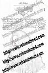 Ab Inkar Ka Mousam Nahin By Nabila Abrar Raja