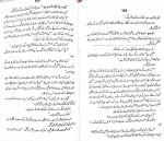 Abhi To Maat Baki Hai By Umera Ahmed (20)